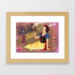 Snow White Girl Framed Art Print