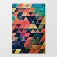 ryyu nyyt Canvas Print