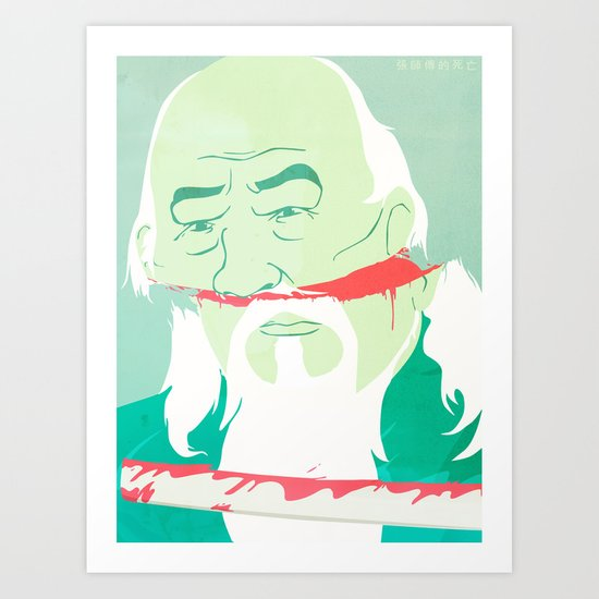 The Death of Master Zhang Art Print