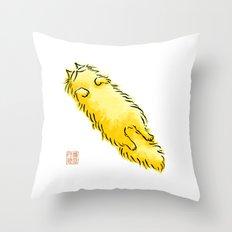 Fluffy Flop Cat Throw Pillow