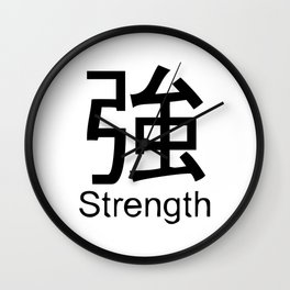 Strength Japanese Writing Logo Icon Wall Clock