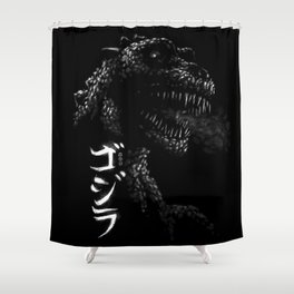Waterbrushed Dark King 54 Shower Curtain