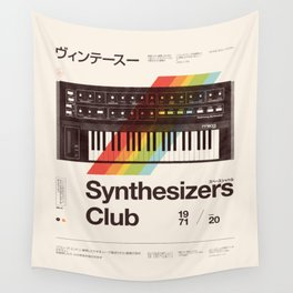Synthesizers Club Wall Tapestry