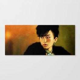 2046 Canvas Print