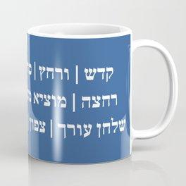 Passover Pesach Seder Order in Hebrew Blue Coffee Mug