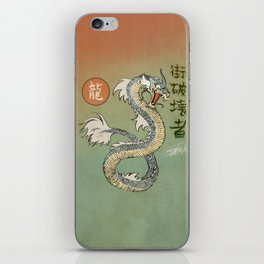 Ancient City Destroyer iPhone Skin
