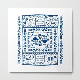 Rosh Hashana High Holidays Judaica Metal Print