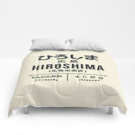 Retro Vintage Japan Train Station Sign - Hiroshima Honshu Cream Comforters
