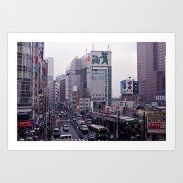 Shinjuku Skyline Art Print
