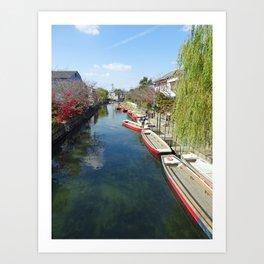 yanagawa canal punts Art Print