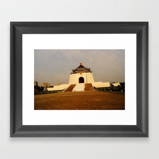 Imperial Sunset Framed Art Print