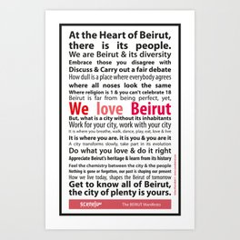 Beirut Manifesto - We love Beirut Art Print