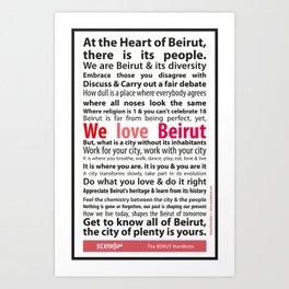 Beirut Manifesto - We love Beirut Art Print