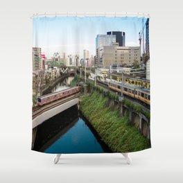 Tokyo, Ochanomizu Shower Curtain