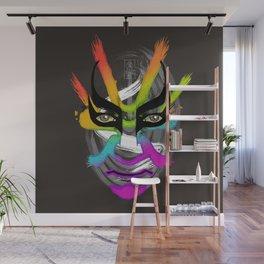 Kabuki Rainbow Wall Mural