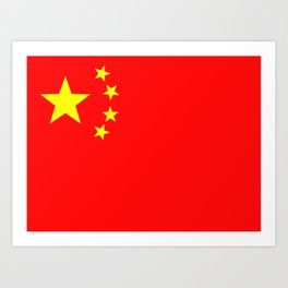 Chinese national flag Art Print