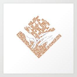 Kufic Hands Art Print