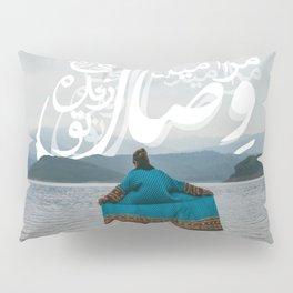 Union Pillow Sham