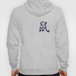 Chinese zodiac sign Rat blue Hoody