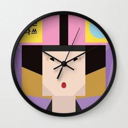 Itaewon Class Jo Yi-Seo Wall Clock