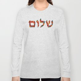 Shalom 12 - Jewish Hebrew Peace Letters Long Sleeve T-shirt