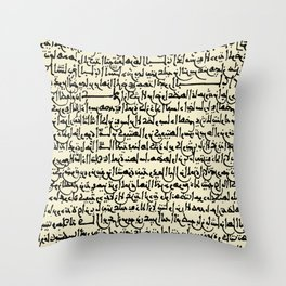 Ancient Arabic // Parchment Yellow Throw Pillow