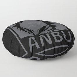 ANBU Floor Pillow