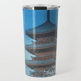 1953 Kawase Hasui Japanese Woodblock Print Ueno Park Tokyo Travel Mug