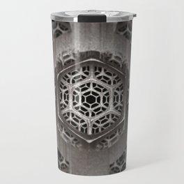 Cog Of The Machine Travel Mug