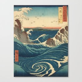 Vintage poster - Japanese Wave Canvas Print