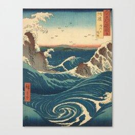 Vintage poster - Japanese Wave Canvas Print