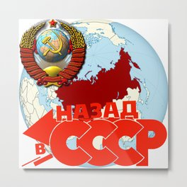 Back to USSR Metal Print