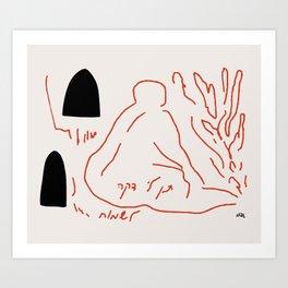 Ten Li Art Print