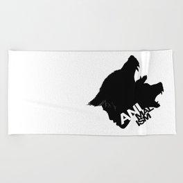 Wolf Kind Beach Towel