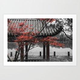Gucun Garden Trees Art Print