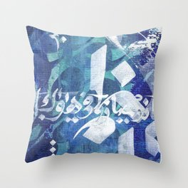 Aqua Horoof Throw Pillow