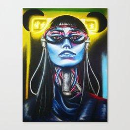 Japan 2048 Canvas Print