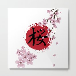 Blooming Sakura branches and red Sun Metal Print