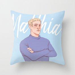 Matthias Throw Pillow