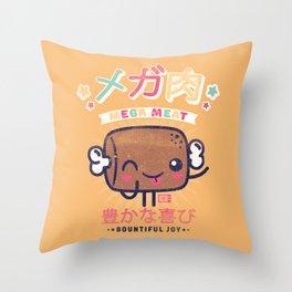 Mega Meat Throw Pillow