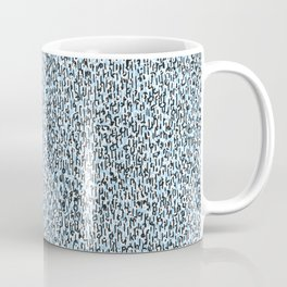 Infinity Bends Coffee Mug
