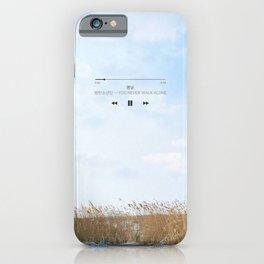 you never walk alone  iPhone Case