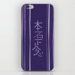 Hon Sha Ze Sho nen Symbol iPhone Skin