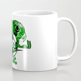 Saudi Arabia الصقور الخضر (Green Falcons) ~Group A~ Coffee Mug