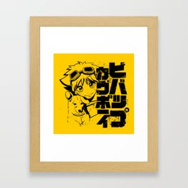 Ed Blk Jap Framed Art Print
