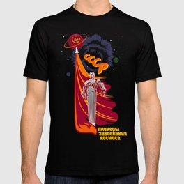 Soviet Propaganda. Pioneers T-shirt