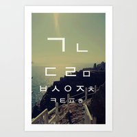korean Art Prints featuring korean alpha by Alison Kim