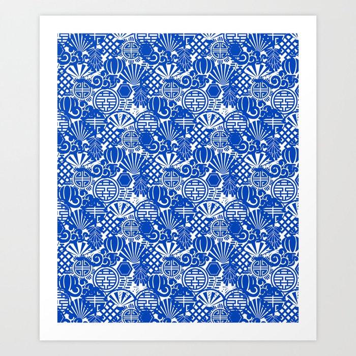 Chinese Symbols In Blue Porcelain Art Print By Elliottdesignfactory