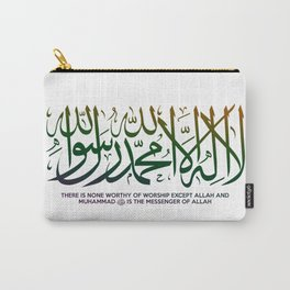 Islamic Shahada (The Testimony of Faith) Carry-All Pouch