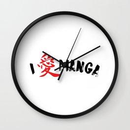 I Love Manga Love Hentai Anime Gift Japan Wall Clock